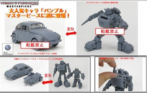 Takara: Transformers MP-21 Bumblebee