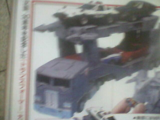 Takara: Transformers MP-22 Ultra Magnus First Shots!