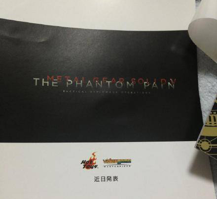 Hot Toys Teases Metal Gear Solid V: The Phantom Pain!