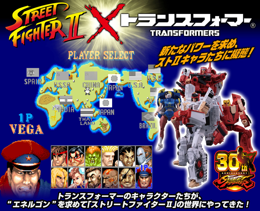 Takara: Transformers x Street Fighter Official Pictures