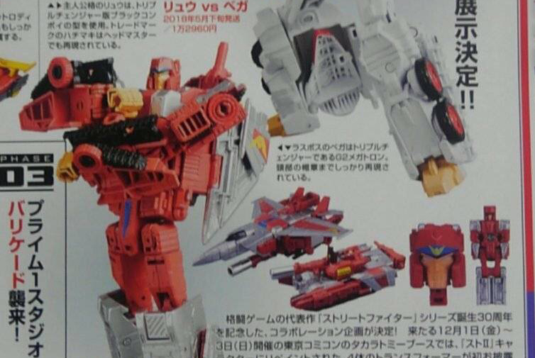 Takara: Transformers/Street Fighter Crossover Figures … What?